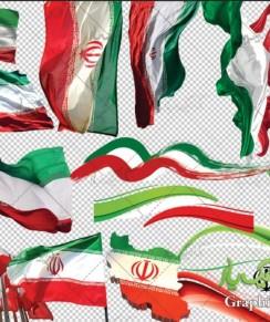 دانلود پرچم لایه باز ایران