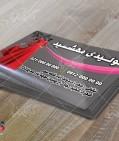 کارت ویزیت لایه باز تولید لباس مجلسی